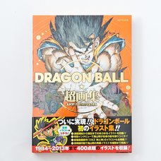 Dragon Ball: Super Artworks