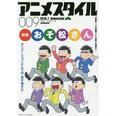 Anime Style 009: Osomatsu-san