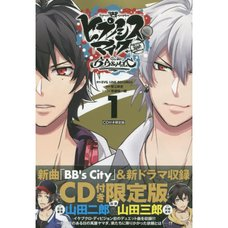 Hypnosis Mic -Division Rap Battle- Side B.B & M.T.C. Vol. 1 Limited Edition w/ CD