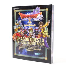 Dragon Quest X: Inishie no Ryuu no Denshou Online Official Guide Book