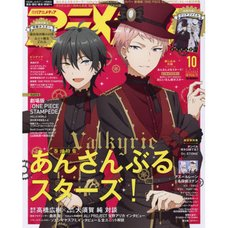 Animedia October 2019