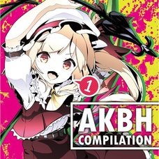 Akiba Hobby 10th Anniversary Tohou Rock Compilation Vol. 1