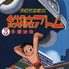 Astro Boy Mighty Atom Long Adventure Manga 1956-57 Vol.3