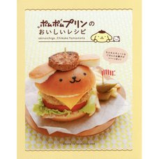 Pompompurin's Yummy Recipe Book