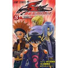 Yu-Gi-Oh! 5D's Vol. 3