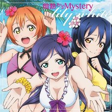 Binetsu Kara Mystery | TV Anime Love Live! Unit Single