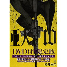 Ajin Vol. 10 Limited Edition w/ DVD