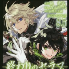 Seraph of the End 8.5 Official Fan Book