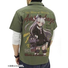 Kantai Collection -KanColle- Amatsukaze Full-Color Moss Green Work Shirt