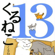 Kuruneko Vol.13