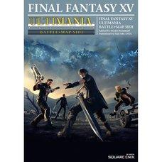 Final Fantasy XV Ultimania: Battle Side