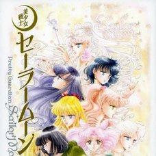 Sailor Moon Complete Edition Vol.10