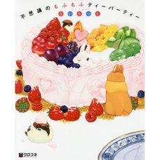Fushigi no Mofu Mofu Tea Party