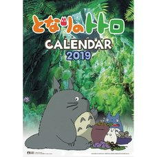My Neighbor Totoro 2019 Calendar
