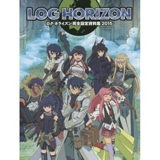 Log Horizon Complete Visual Material Book