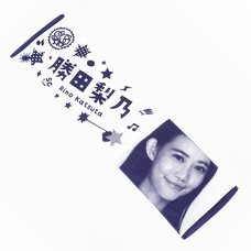 Super Girls Member Sports Towel: Rino Katsuta
