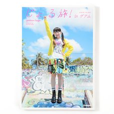 Yoshino Nanjo Photo Book: Jorutabi! in Guam