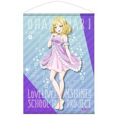 Love Live! Sunshine!! Mari Ohara Pajamas Ver. B2-Size Wall Scroll