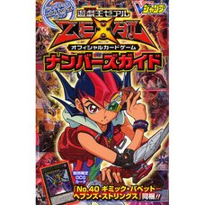 Yu-Gi-Oh! Zexal Official Card Game Numbers Guide Vol. 1