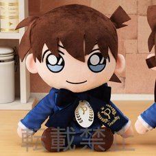 Preciality SP Plush Detective Conan Shinichi Kudo
