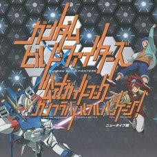 Gundam Build Fighters Official Guidebook Gunpla Battle Full Package!