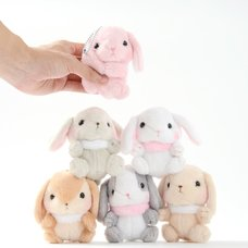 Pote Usa Loppy Fur Collar Rabbit Plush Collection (Ball Chain)
