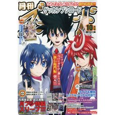 Monthly Bushiroad October 2019