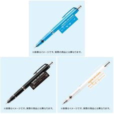 Sword Art Online Zebra DelGuard 0.5mm Mechanical Pencil