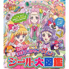 Maho Girls PreCure! Sticker Picture Book