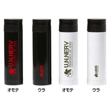 Evangelion & Logos U.N. NERV Outdoor Stainless Steel Bottle
