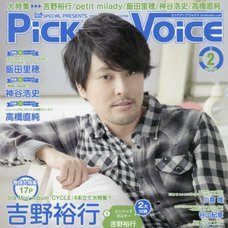 Pick-Up Voice February 2016
