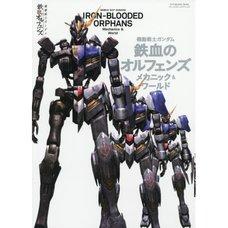 Mobile Suit Gundam: Iron-Blooded Orphans Mechanics & World