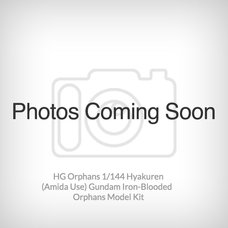 HG Orphans 1/144 Hyakuren (Amida Custom) Model Kit | Gundam Iron-Blooded Orphans