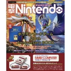 Dengeki Nintendo December 2016