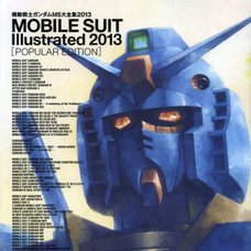 Mobile Suit Illustrated. 2013 Popular Edition