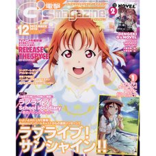 Dengeki G's Magazine December 2018