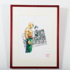 Akira Toriyama Reproduction Art Print - Dragon Ball: The Complete Edition 9