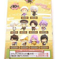 Color-Colle Touken Ranbu -Online- Chibi Figure Box Set
