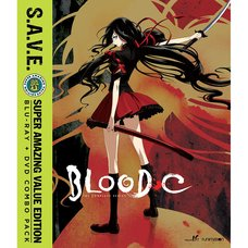 Blood-C Complete Series S.A.V.E. BD/DVD Combo