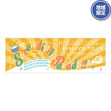 The Idolm@ster Cinderella Girls 5th Live Tour: Serendipity Parade!!! Official Towel