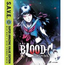 Blood-C: The Last Dark S.A.V.E. BD/DVD Combo