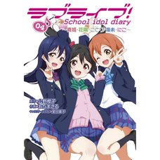 Love Live! School Idol Diary Vol. 4