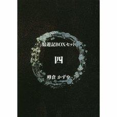 Saiyuki Box Set Vol. 4