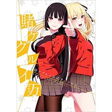 Kakegurui - Yorozu: Official Comic Anthology