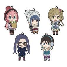 Nendoroid Plus: Laid-Back Camp Collectible Rubber Keychains Box Set