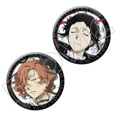 Bungo Stray Dogs: Dead Apple Pin Badge Set