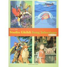 Studio Ghibli Song Selections Piano Solo: Easy Level (English Ver.)