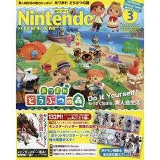 Nintendo Dream March 2020