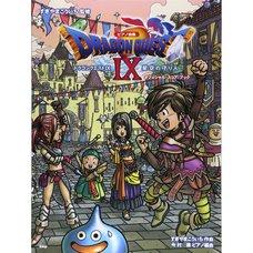 Dragon Quest IX Official Piano Score Book