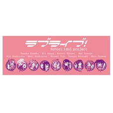 Nendoroid Plus: Love Live! Sports Towel